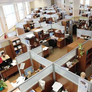 Office Fliration