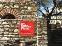 A new museum, Ruta de Plata, in Triunfo, Baja California, Mexico, celebrates the area's rich history in mining silver. Photo courtesy of Stuart Wasserman.