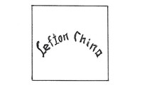 Lefton China Company was founded in Chicago. Germany.
